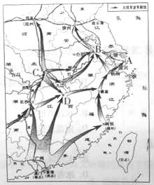 北伐战争_1927年初,全国革命中心也随之北移至图6中的 图6 北伐战争形势
